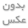 Undelete for Root Users, Undelete for Root Users 2.1.3.1, آنروید, دانلود Undelete for Root Users 2.1